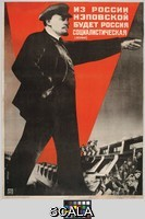 ******** From NEP Russia will come Socialist Russia (Lenin). A photomontage poster By Gustav Klutsis 1930. By Gustav Klutsis 1895-1938. Part of the David King Collection. Presented to Tate Archive By David King 2016